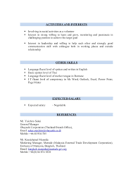 skill exle for resume the elements of grammar with a chapter on essay writing