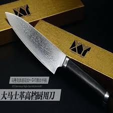 japanese kitchen knives australia cheap kitchen knife clared co