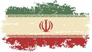 National Flag Iran Iranian Sqlmap Regurgitation U2013 The Cyber Shafarat U2013 Treadstone 71