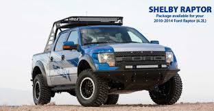 Ford Raptor Shelby Truck - shelby com