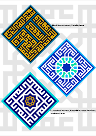 islamic ornaments geometrical and traditional floral islamic