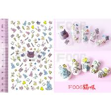 online get cheap nails decoration cats aliexpress com alibaba group