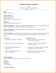 cover letter e closing line for cover letter images cover letter ideas