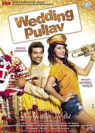 bollywood film the promise wedding pullav anushka ranjan diganth manchale promise thrice the