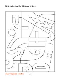 find the hidden letters free children u0027s worksheets u0026 educational