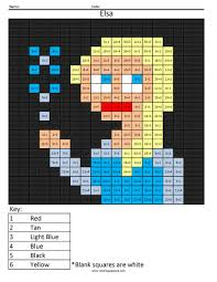 disney princess multiplication division coloring squared