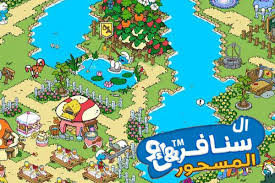 Middle East Map Game by How Western Games Are Being U0027culturalized U0027 For Arabic Countries
