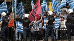 Golden Dawn Flag Goldene Morgenröte Athener Parlament Dreht Neonazis Geldhahn Zu