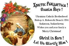 eparchy of saskatoon christmas greetings from bishop a