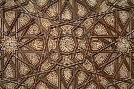islamic ornament search in pictures