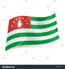 Flag That Is Green White And Red National Flag Abkhazia Green White Horizontal Stock Vector
