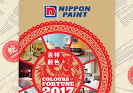 uncategorized archives nippon paint singapore