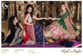 gul style collection for brides bridal dresses for wedding