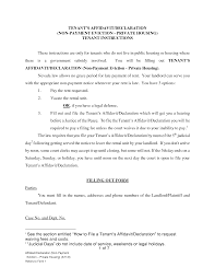 rental eviction notice form template examples