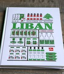 livre cuisine libanaise cuisine libanaise