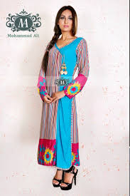 winter dresses collection by ali fashion designer