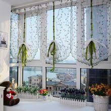 cache rideau cuisine rideau cuisine porte fenetre rideaux petites fenetres rideau des