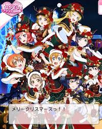 live sif en on merry and happy holidays