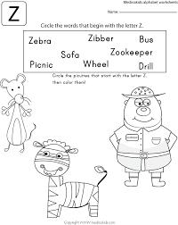 z four letter words format