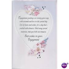 congratulations on your engagement card congratulations on your engagement card 2 5029339256815 on ebid