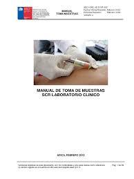manual de toma de muestras laboratorio clinico