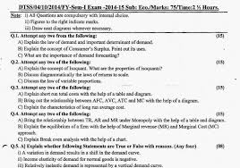 100 pdf tybcom papers solution tybcom question papers of