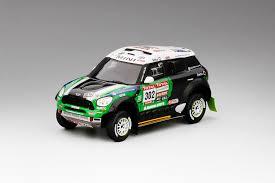 nissan dakar tsm model official website collectible model cars accessories