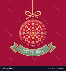 joyeux noel christmas cards christmas card joyeux noel decoration royalty free vector