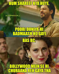 Manu Meme - you just can t miss this list of the best bollywood memes from 2015