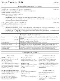 sample resume with skills section