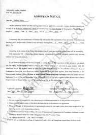 Appointment Letter Template Free Appointment Letter Format For The Post Of Accountant Sample