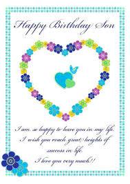 printable birthday cards uk son birthday cards birthday card son golf son in law birthday cards