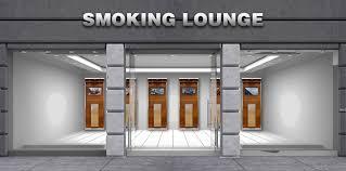 smoking lounge by smoke solution