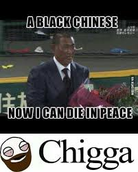Black Asian Meme - some here asked for a black asian 9gag