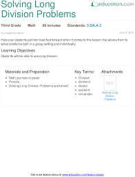 division math problems solving division problems lesson plan education