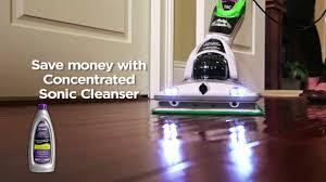 Floor Shark Steam Cleaner Solution Best Cleaner For Laminate Shark Sonic Upright Floor Cleaner From Canadian Tire Youtube