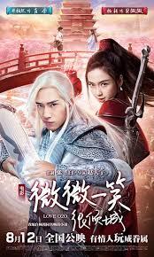 film love o2o review love o2o 2016 sino cinema 神州电影