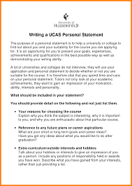 Resume Personal Statement by Personal Statement For Nursing Jobs Application