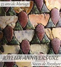 33 ans de mariage anniversaire de mariage noces de 1 80 ans de mariage