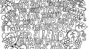 free doodle name free doodle doodling doodle coloring pages for adults