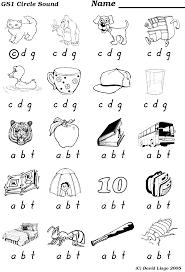 Letter Recognition Worksheets Bah 1 Samples