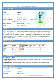 best resume format for freshers computer engineers pdf merge files resume format for fresherss computer science fresher teachers pdf