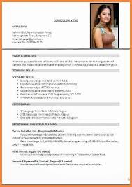 2014 resume format new resume format 2014 good resume examples