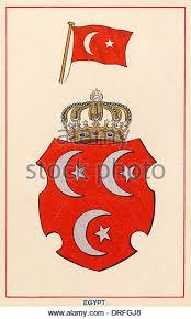 Ottoman Empire Flags Ottoman Empire Flag Stock Photos Ottoman Empire Flag Stock