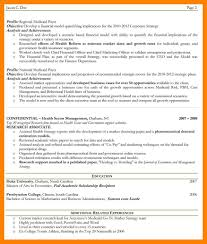 Two Page Resume Template 7 Two Page Resume Format Job Apply Form
