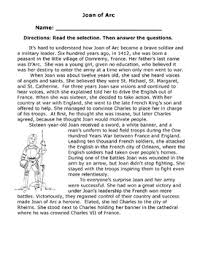 joan of arc reading comprehension multiple choice questions