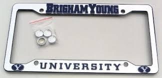 byu alumni license plate frame byu brigham license plate frame
