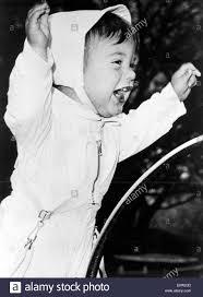 John F Kennedy Junior John F Kennedy Jr As A Baby Stock Photo Royalty Free Image