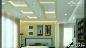 False Ceiling Design For Drawing Room Bedroom False Ceiling Designs For Indian Youtube