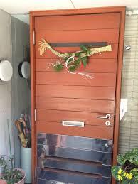 Happy New Year Door Decoration by Happy New Year U2013 Tabiyo Shop